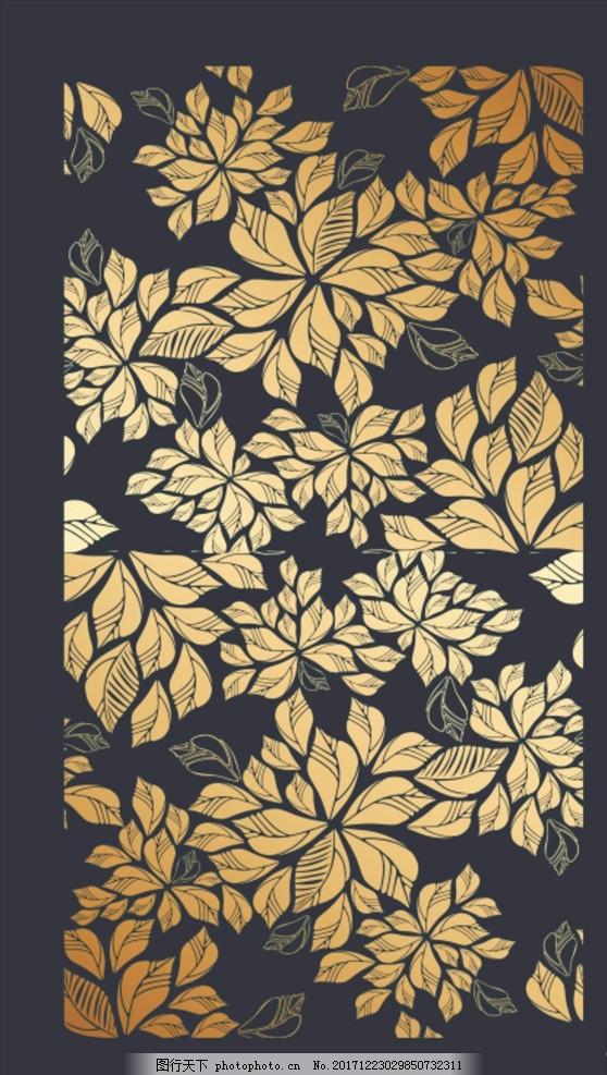 金色叶子元素装饰 欧式花纹 欧式边框 欧式花边 欧式底纹 欧式相框