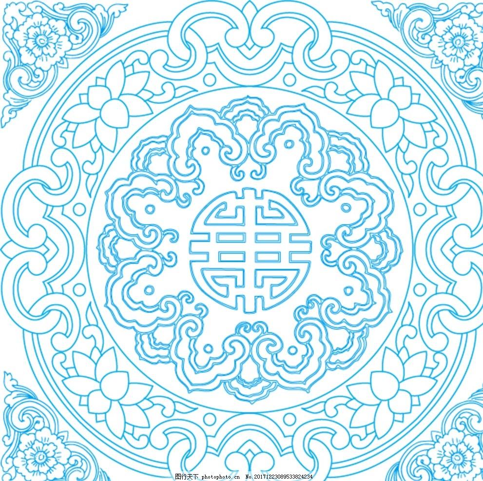 边框 矢量圆形花纹 经典 精美 古典花纹 欧式花边 植物花纹 装饰花纹