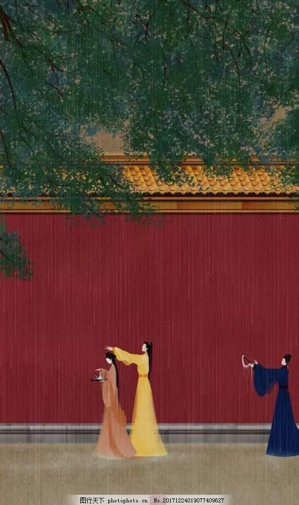古代皇宫人物生活 皇上 舞女 宫女 唱歌跳舞 宫廷生活 漫画 古代宫中
