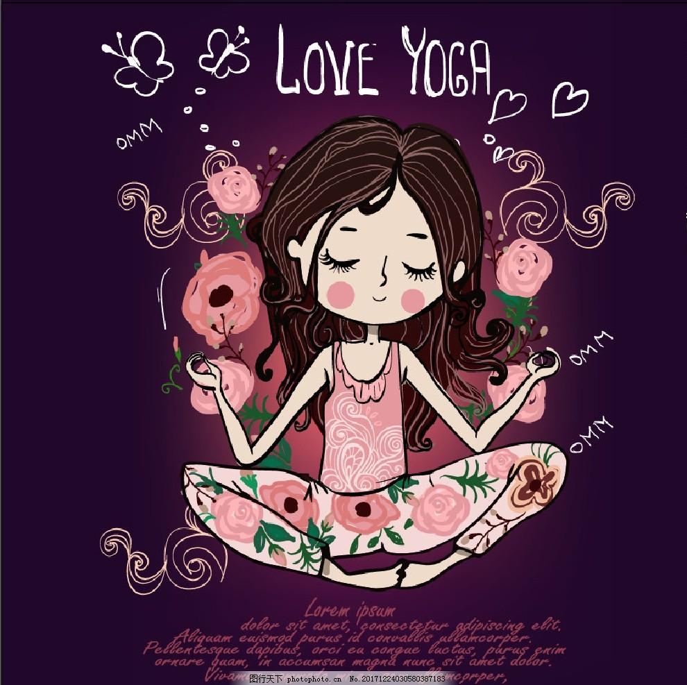 卡通瑜伽 可爱 瑜伽海报 瑜伽展板 瑜伽广告 瑜伽宣传 户外瑜伽