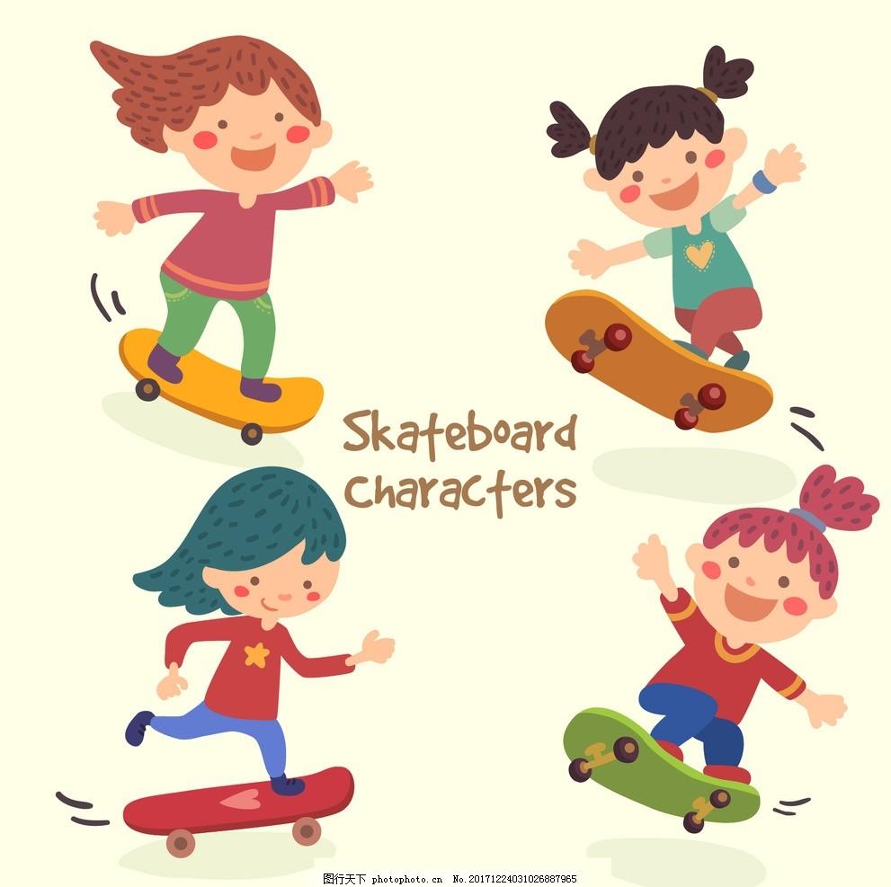 手绘溜冰女孩插图 儿童 运动 卡通 绘制 游戏 娱乐 滑稽 城市图片