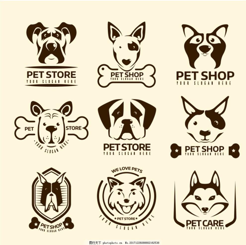 线性插画 宠物医院 插画设计 宠物插画 兽医 图标图表 设计 标志图标