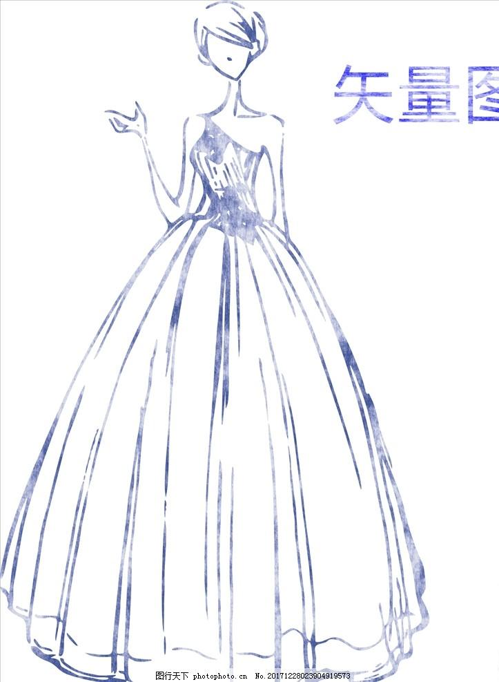手绘婚纱 婚礼 派对 邀请 爱 庆典 新娘 情侣 素描 服饰 婚姻