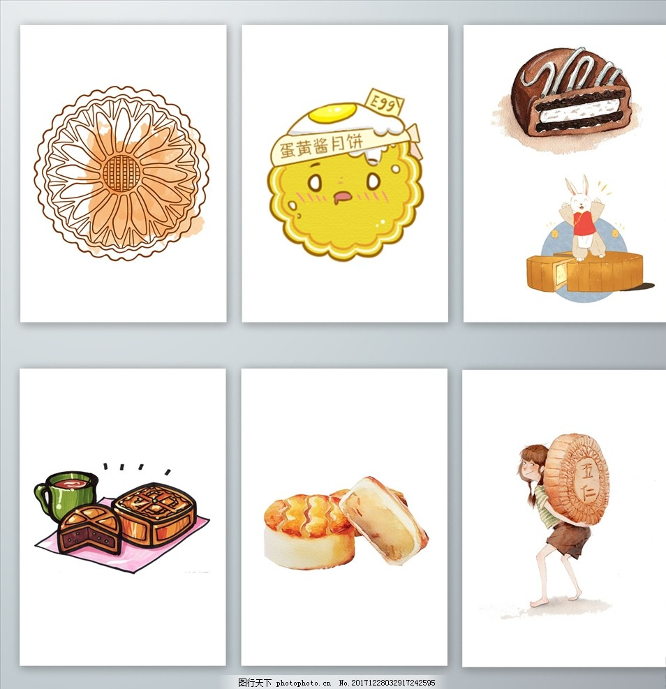 设计图库 psd分层 背景素材  免抠手绘中秋节月饼png元素 免抠手绘