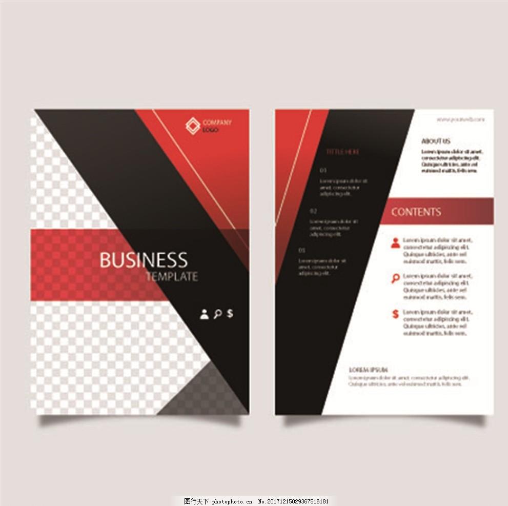企业画册封面背景设计,封面设计模板,几何背景,企业宣传设计,DM单版面设计,欧美企业公司,城市宣传册
